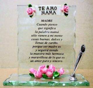 mama-te-amo-mucho-1210522622_f