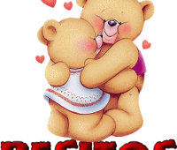 Imágenes de osos románticos