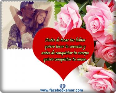 frases-romanticas-para-amor-facebook