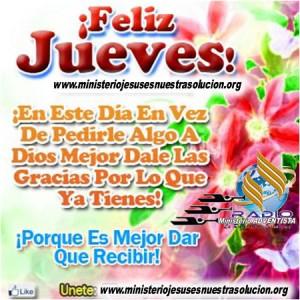 feliz-jueves-bendiciones-FELIZ-JUEVES-7